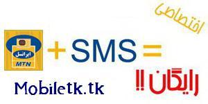 Mobiletk.tk